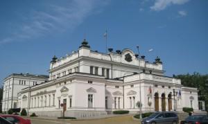 The Bulgarian Parliament in Sofia - (c) Philipp Köker 2009