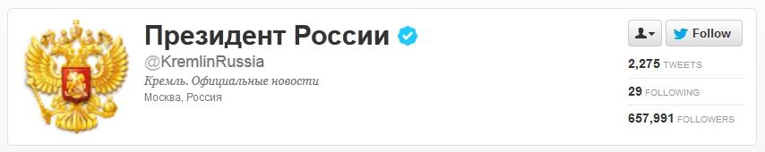 Kremlin on twitter